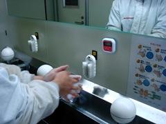 手洗いブラシ利用